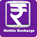 Download Free Mobile Recharge Online 1.0.1 APK