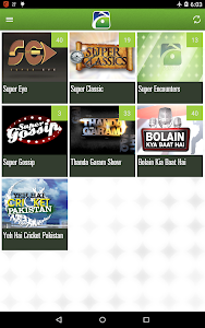screenshot of Geo Super version 1.31