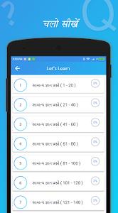 Download GK in Hindi 3.1 APK