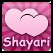 Download Hindi Shayari Collection FREE! 1.4 APK