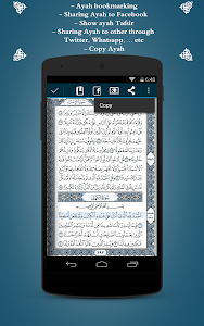 Download Holy Quran with Tafsir 3.4.1 APK