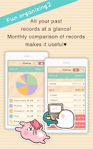 Download Household account book 1.2 APK