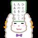 Download Hyakunin Isshu - Wasuramoti 1.1.7 APK