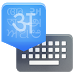 Download Indic Keyboard Gesture Typing 2.0.2 APK