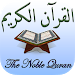 Download Islam: The Noble Quran  APK