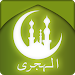 Download Islamic Hijri Calendar 1.2 APK