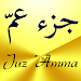 Download Juz Amma (Suras of Quran)  APK