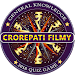 Download Crorepati 2018 Quiz : Fillam Chillam 1.0.2 APK