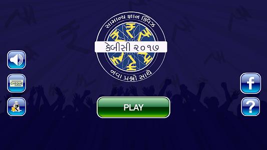 Download KBC In Gujarati - Gujarati GK App 2017 1.0.0 APK