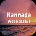 Download Kannada Video Songs Status 1.0 APK