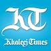 Download Khaleej Times 2.9.1 APK