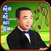 Download Khmer Old Songs 1.0 APK