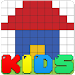 Download Kids Educational Game 5 2.2 APK