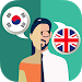 Download Korean-English Translator 1.7.3 APK