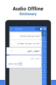Download Learn English Spoken with Urdu 1.8 APK