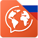 Download Learn Russian FREE - Mondly  APK