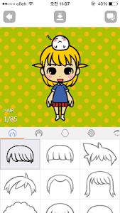 Download MakeU (Cute Avatar Maker) 1.0.19 APK