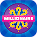 Download Millionaire Trivia Quiz : Who Wants to Be a Rich? 0.2.0 APK