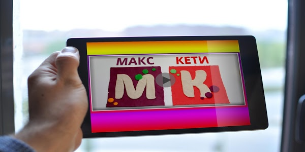 screenshot of Mister Max VS Miss Katy version 1.2