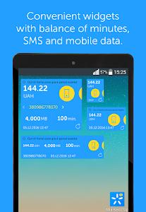 screenshot of My Kyivstar version 2.3.5