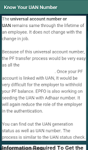 screenshot of Check PF Balance PF Passbook and Claim Status KYC version 2.1.3