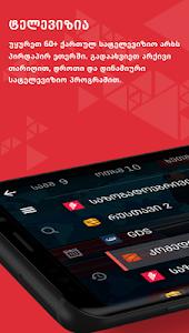 Download MYVIDEO  APK