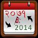 Download Nepali Date Converter 1.0.5 APK