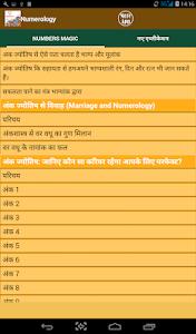 screenshot of Numerology version 1.2