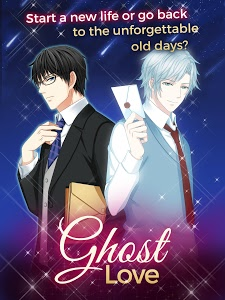 Download Otome Game: Ghost Love Story 1.6 APK