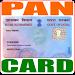 Download PAN Card 2.1 APK