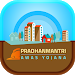 Download PM Awas Yojana 1.2 APK
