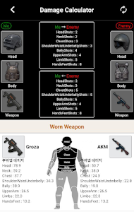 Download Guide for PUBG 2.6.0 APK