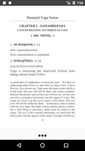 Download Patanjali Yoga Sutras 1.2 APK