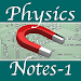 Download Physics Notes 3.6 APK