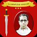 Download Ponniyin Selvan 1.7 APK