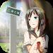 Download Prison Escape:Pretty Girl's High School Escape 1.0 APK