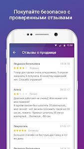 Download Prom.ua Покупки 2.9.4 APK