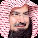 Download القرآن - عبد الرحمن السديس 3.2 APK