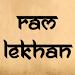 Download Ram Lekhan 1.09 APK