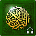 Download Read Listen Quran Coran Koran Mp3 Free قرآن كريم 2.18.0 APK