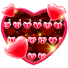 Download Red Heart Keyboard Theme 6.0 APK