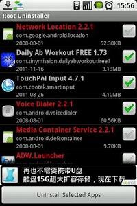 Download Root Uninstaller 1.3.7 APK