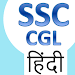 Download SSC CGL Hindi 1.09 APK