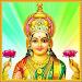Download Shri Suktam Suniye 2.0.0 APK
