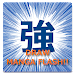 Download Shuchu SEN - draw manga flash 1.8.6 APK