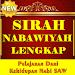 Download Sirah Nabawiyah Terlengkap 7.5 APK