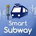 Download 스마트 지하철 (필수어플) 2.3.2 APK