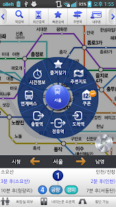 screenshot of 지하철 종결자 : Smarter Subway version 4.00