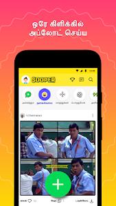 screenshot of Sooper: WAStickerApps status video, Free download version 1.0.80