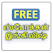 Download Spoken English in Tamil (Free Version) 1.4 APK